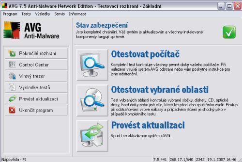 AVG Anti-Malware 7.5